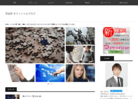 miyasako-h.com