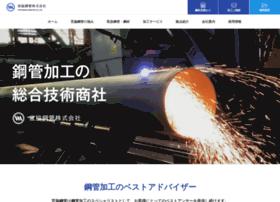 miyawakikoukan.com