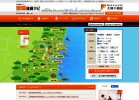 miyazaki-chintai.com