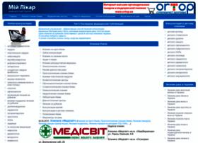 miylikar.com.ua