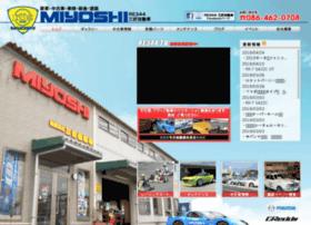miyoshi.jpn.com