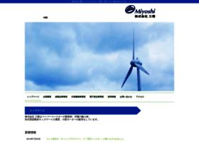 miyoshiweb.co.jp