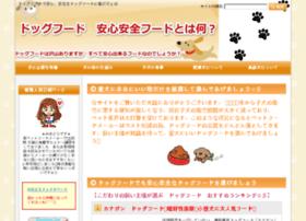 miyudora-dogfood.com