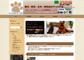 miyudora-petshop.com