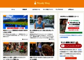 miyukiblog.com