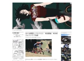 miyukicycle.jugem.jp