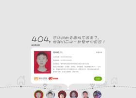miyunlove.com