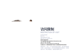 miyuonline.com