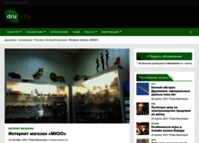 mizo.com.ua