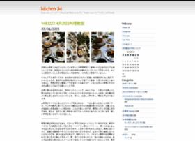 mizue20.wordpress.com