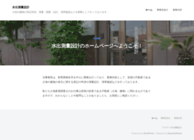 mizuide.net