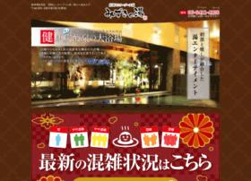 mizukinoyu.com