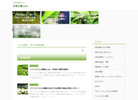 mizukusasuisou.com
