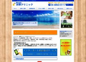 mizuno-clinic2011.com