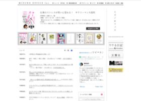 mizunokeiya.com