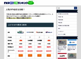 mj-net.jp