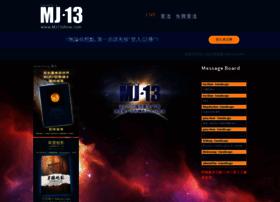mj13show.com