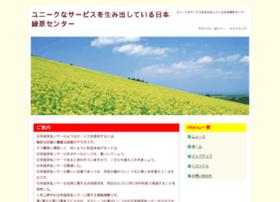 mjanien.net