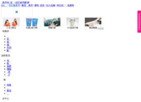 mjdo.com