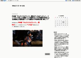 mjmougen02nml.blog.jp