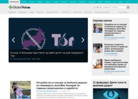 mk.globalvoicesonline.org
