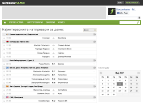 mk.soccerfame.com