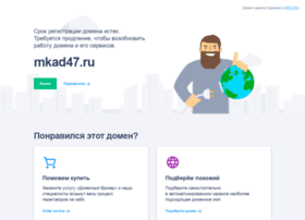 mkad47.ru