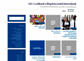 mkank.wordpress.com
