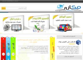 mkany.net