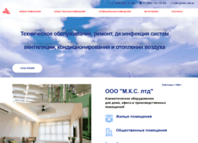 mkc-ltd.ru