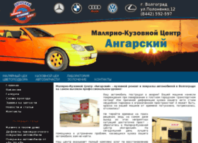 mkc34.ru