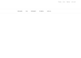 mkeconomy.com