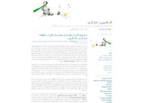 mkeyhani.wordpress.com