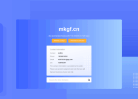mkgf.cn