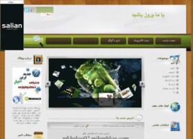 mkhaloo92.blogfa.com