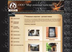 mki-kovka.ru