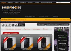 mklfjxv.defmob.com
