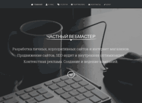 mks-seo.ru