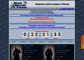 mks2010.ru