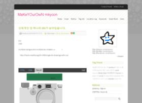 mkyoon.com