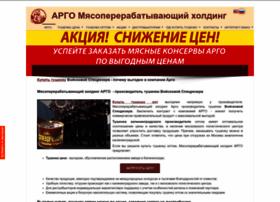 mkzargo.ru