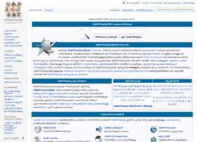 ml.wiktionary.org