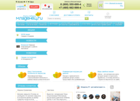 mladenec-shop.ru