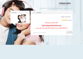 mlaznatv.wordpress.com