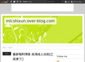 mlcshixun.over-blog.com