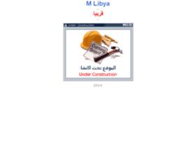 mlibya.com