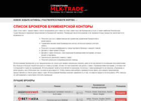 mlk-trade.com