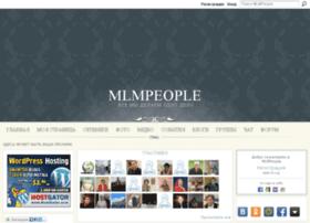 mlm-people.ru