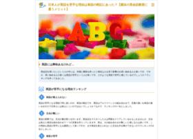 mlmhomebusinessblog.com