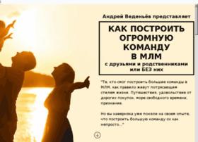 mlmsecrets.ru